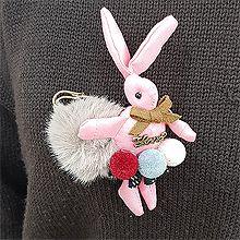 48904蝴蝶结, 字母数字/符号, 动物, 平面/立体几何图形字母 兔子 圆形 毛球 蝴蝶结