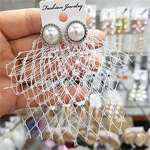 47601耳钉式珠子 网状