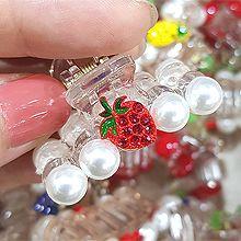水果小抓夹48101爪夹, 植物珠子 水果 樱桃 菠萝 葡萄 草莓