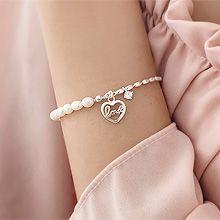 52030珠仔链, 穿珠链, 单层链, 心形, 字母数字/符号心形 字母 整件925银 天然珍珠 珠子