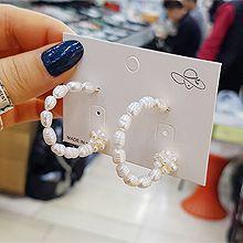 52288耳钉式珍珠 珠子 椭圆形 c形