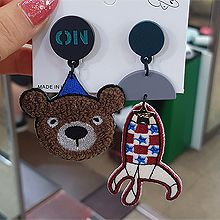51156耳钉式, 字母数字/符号, 动物圆形 字母 星星 熊 半圆 不对称 火箭
