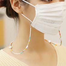 54217心形心形 口罩绳 珍珠 珠子