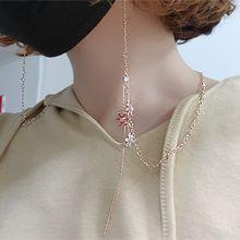 54312植物花 流苏 珠子 口罩绳