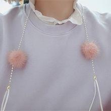 54470毛球 珍珠 珠子 口罩绳