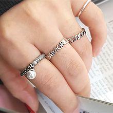 54463字母数字/符号锁链 字母 珍珠 珠子 三件套 整件925银