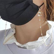 54388天�w自然�F象, 字母�底�/符�字母 花 珍珠 珠子 口罩�K 星星 �~子