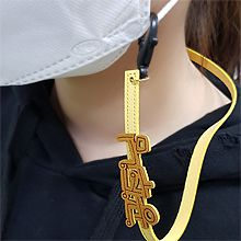 54630字母数字/符号口罩绳 韩文 字
