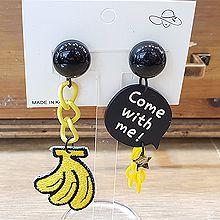 52736耳钉式, 字母数字/符号, 植物, 食物/饮料, 平面/立体几何图形圆形 香蕉 字母 锁链