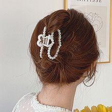 52805爪夹, 蝴蝶结, 心形, 平面/立体几何图形心形 三角形 长方形 蝴蝶结 半圆形 珍珠