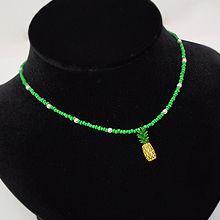 53401穿珠链, 单层链菠萝 珠子 珍珠