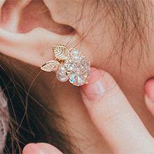 53586耳钉式, 植物水滴形 叶子 珍珠 珠子