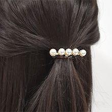 54052发圈发绳珍珠 珠子