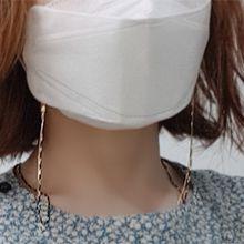 53996双层 口罩绳 眼镜链