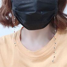 54041珠子 口罩绳 眼镜链