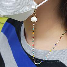 54895植物珍珠 珠子 花 口罩绳 眼镜链