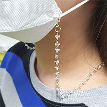 54896珠子 三角形 口罩绳 眼镜链