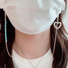 54934心形心形 珍珠 珠子 口罩绳 眼镜链
