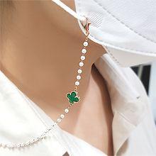 55699植物珍珠 珠子 四�~草 花 口罩�K 眼�R�