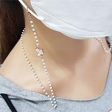 56089动物蝴蝶 珍珠 珠子 口罩绳 口罩链