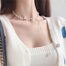 56195穿珠链珠子 珍珠